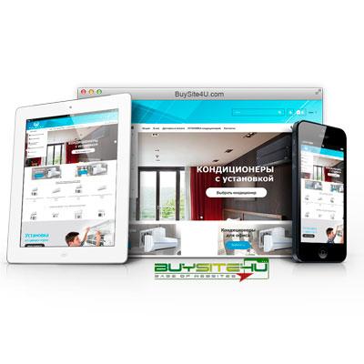 Готовый бизнес - интернет магазин климатического оборудования