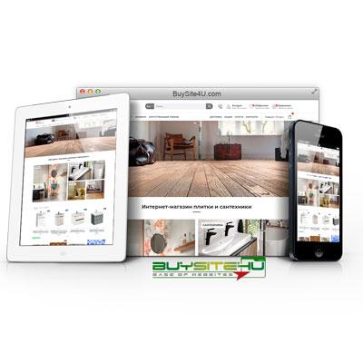 Магазин строительных материалов, плитки и сантехники