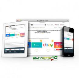 Магазин услуг и цифровых товаров